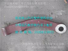 陕汽德龙新M3000转向横拉杆臂DZ90009410038/DZ90009410038