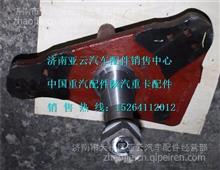 陕汽汉德MAN转向节总成左DZ9100410215/DZ9100410215