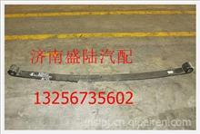 陕汽德龙前钢板弹簧总成(右)第一片/SZ97000071001