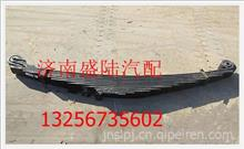 陕汽德龙前钢板弹簧总成/DZ95259520016