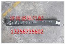 陕汽德龙前右钢板弹簧第八片/SZ97000079608