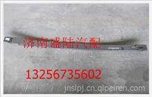 陕汽德龙前右钢板弹簧第三片/SZ97000079603