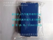 中国重汽发动机Mini控制器(带CAN) WG9716582005/ WG9716582005