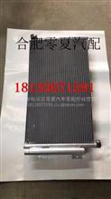 一汽解放奥威带瓶空调冷凝器/电话 18130071591