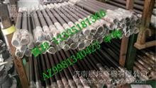 AZ9981340423重汽豪沃AC16桥配件 半轴/AZ9981340423