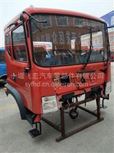 特价促销东风商用车701驾驶室总成/D701
