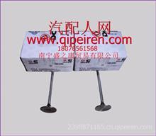 康明斯6BT5.9进气门/排气门/A3901117/A3901607