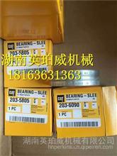 推荐CAT卡特3412柴油机皮带组4N6373空压机皮带/皮带组4N-6373