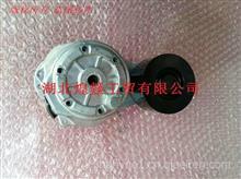 【3400885】西安康明斯M11发动机原装涨紧轮/3400885