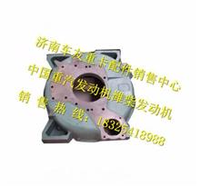 612600010456潍柴WD615.34发动机飞轮壳/612600010456