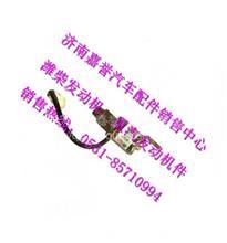 重汽金王子气喇叭电磁阀/WG9718710003