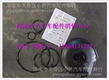 陕汽德龙奥龙感载阀修理包  厂家供应 价格 查询/P199100360704