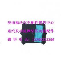 重汽发动机ECU控制器/AZ1557090010
