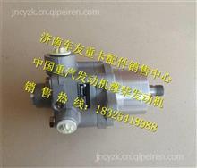 612600130257潍柴WP10发动机助力转向泵/ 612600130257