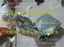 陕西同力重工座椅总成HT911/HT911