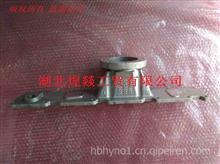 【3926044】东风康明斯6CT发动机进气盖板/3926044