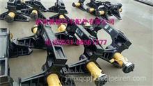 陕汽奥龙德龙加强型平衡轴总成/加强型平衡轴悬架/DZ9125955276