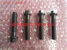 【3944679】东风康明斯6L连杆螺栓/3944679