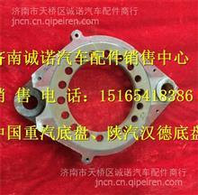 徐州美驰矿用车制动底板84762012/制动底板84762012