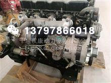 东风风神EQ4H140-30/160-30发动机总成/EQ4H140-30