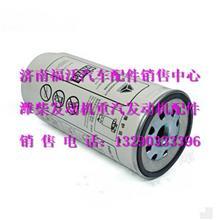 重汽欧三豪沃油水分离器/VG1540080311