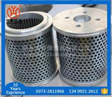 SE-134*154-35SS液力耦合器滤芯电厂滤芯,价格/孙经理13409212612