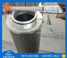 SE-142*255-25SS液力耦合器滤芯电厂滤芯,价格/孙经理13409212612