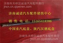 航天泰特宽体矿用车配件转向横拉杆3500-3002011/3500-3002011