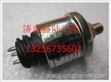 陕汽德龙奥龙气压传感器/81.27421.0151