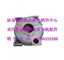 潍柴WD615.34发动机飞轮壳/612600010456