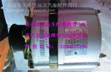 潍柴WD615发电机/612600090147