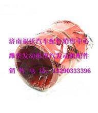 重汽欧二发动机进气硅胶管/VG1047110103