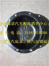 歐曼平衡軸蓋HFF2918011CKFT2BZ
