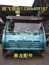 奥龙配件,奥龙配件厂,奥龙配件生产,奥龙配件专卖,奥龙配件/13386409187