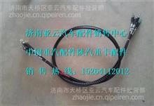 陕汽德龙F3000油门拉线DZ9100575005/DZ9100575005