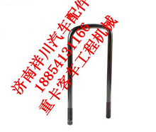 宇通客车原厂配件U型螺栓/宇通客车原厂配件U型螺栓