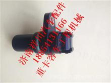 宇通客车原厂配件凸轮轴位置传感器/宇通客车原厂配件凸轮轴位置传感器