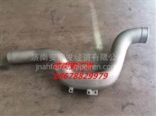 重汽MC11MC13曼发动机中冷器进气管总成前进气铝管/201V09411-5173