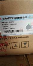 东风锐铃凯普特斯达御风东风轻型发动机ZD28ZD30原厂正品配件起动机总成金龙莲花日产皮卡/233002DB0A