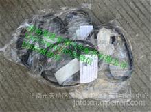 (原厂发动机配件)重汽曼发动机MC07空调皮带082V96820-1248/空调皮带082V96820-1248