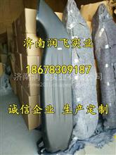 重汽陕汽牵引车自卸车矿用车驾驶室配件豪沃进气道总成 进气弯管/WG9725190919/18678309187