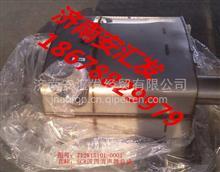 重汽汕德卡C7H曼发动机专用SCR国四消声器带三元催化器/712W15101-0001