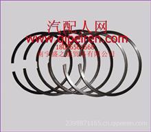 康明斯6BT5.9活塞环/A3900286