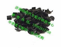 重汽EGR二气门发动机气门锁夹VG1500050025/VG1500050025