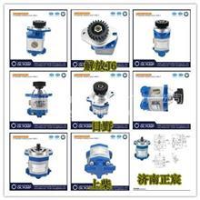 原厂配套/川汽、福莱茜宝转向助力泵、齿轮泵