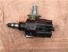 东风军车EQ2081分电器FDQ-001/FDQ-001
