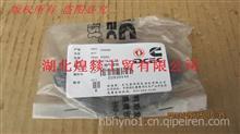 【2830444】东风康明斯ISDE排气歧管垫/2830444