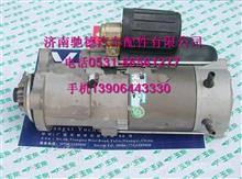 玉柴起动机马达/陕汽奥龙德龙起动机/欧曼起动机/红岩起动机/M3400-3708100G-002