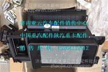 重汽豪沃T5G过滤器系统总成 711-61900-7153/711-61900-7153