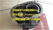 重汽豪威60矿主动锥齿轮支撑壳(B2502021DTZ56077000045/TZ56077000045